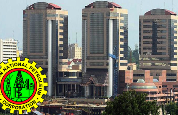 NNPC PREDICTS OIL PRICE TO REACH AN ALL TIME HIGH OF $200